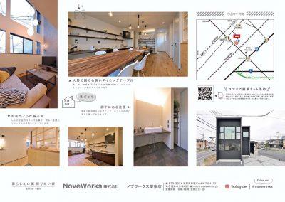 守山市 ガルバリウム鋼板の家 オープンハウス